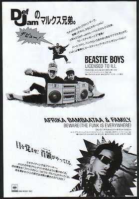 1987 Beastie Boys Licensed To Ill vintage JAPAN album promo mini poster ad bb2r
