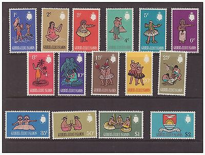 Gilbert & Ellice Islands 1968 Cultures full set mint MNH stamp SG135-149