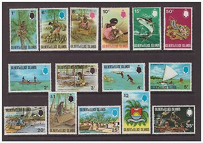 Gilbert & Ellice Islands 1971 Cultures full set mint MNH stamp SG173-187