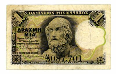 Greece ... P-308 ... 1 Drachma ... 1917 ... *F-VF*