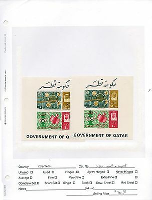 Lot of 2 1965 Qatar Scott #68a MNH Mint Never Hinged Perf Imperf Stamps #84403 X