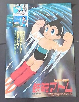 Astro Boy The Earth Defense Force Original Movie Poster 1980 Japanese