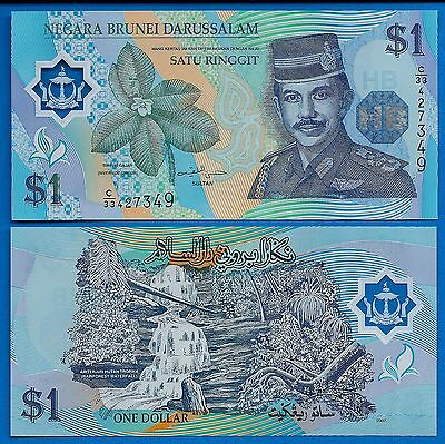 Brunei P-22b One (1) Ringgitt  2007 Waterfall Uncirculated