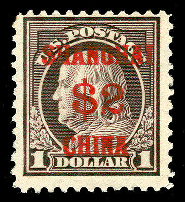 Scott K16 1919 $2.00 Shanghai Overprint Mint F-VF OG LH Gum Soak Cat $450