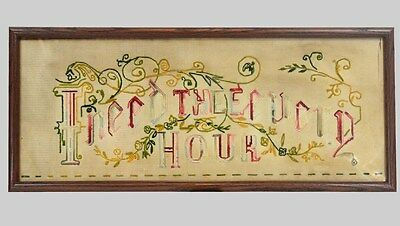 motto sampler  I Need Thee Every Hour punch paper oak frame antique original
