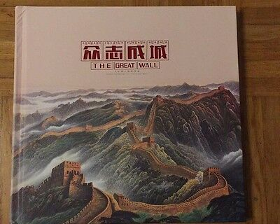 2016-22 MiNr. 4817 - 4825 VR CHINA The Great Wall Collection Markenbuch