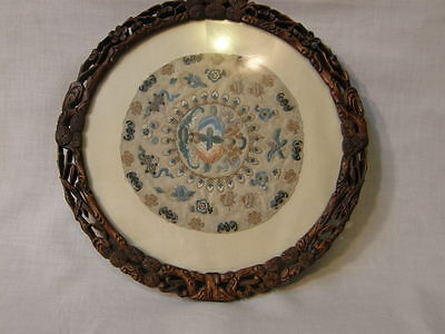 Chinese Round Wood Picture Frame 9 Inch With Gold Thread Stitching Embroidery
