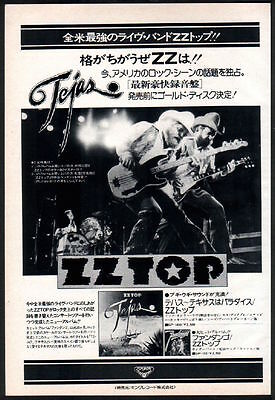 1977 ZZ Top Tejas vintage JAPAN album promo ad / mini poster advert RARE! zz3m