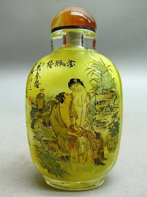 Chinese Glass Hand Inside-drawing Person Character Pattern Snuff Bottle