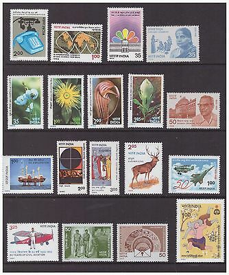 India 1982 collection of 22 difference issues mint MNH stamps 2 scans