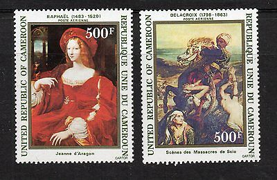 Cameroon : 1983 Airmail ( Paintings ) New ( MNH )
