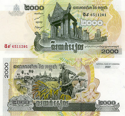 Cambodia 2000 Riels (2007) - Rice Fields/Angkor Wat/p59 UNC