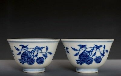 Rare Old Antique White And Blue Porcelain Marked QianLong Tea Cups FA009