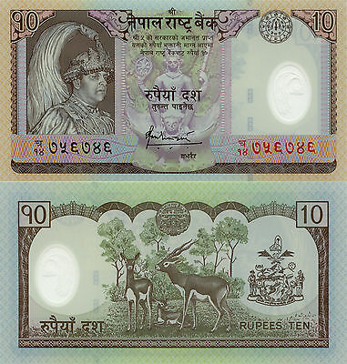 Nepal 10 Rupees (2005) - Polymer Note/Antelopes/p54 UNC