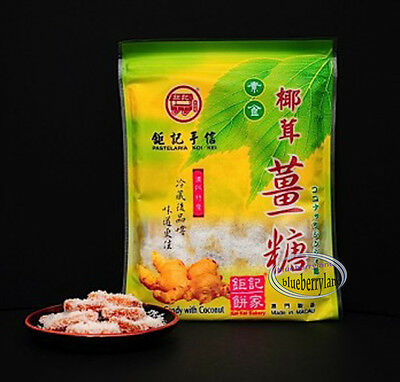 Macau Koi Kei Bakery GINGER Candy with coconut soft sweets candies snacks set  S