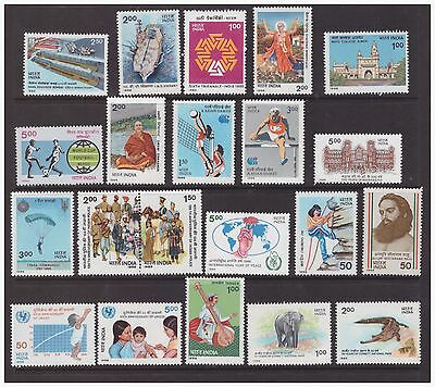 India 1986 collection of 16 difference issues mint MNH stamps