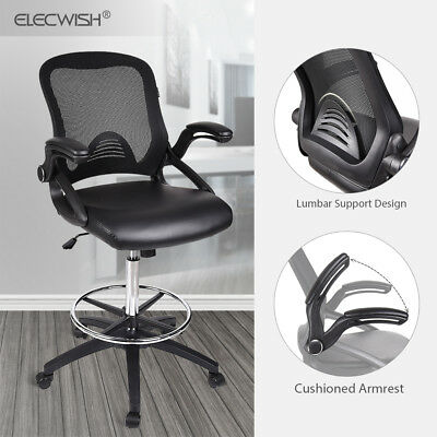 Office Computer Gaming Chair Racing Recliner Ergonomic Desk Seat Home Footrest