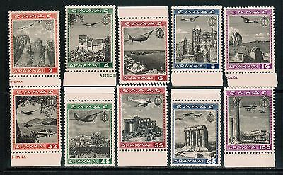 Greece Air Mail 1940 Sc#C38-47, Greek Youth Org, Complete Set, MNH** VF  cp6