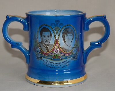 Prince Charles & Lady Diana Loving Cup - Wedding Celebration 1981
