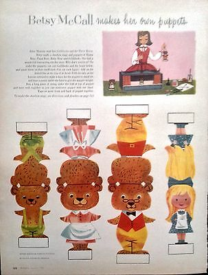 Vintage Betsy McCall Mag. Paper Doll, Betsy Makes her own Puppets, Jan. 1957