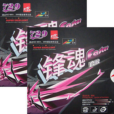 2x Friendship RITC Pips-in Table Tennis Rubber/Sponge: 729 Faster 2008, New