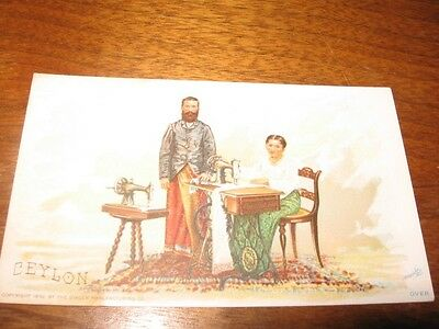 CEYLON - SINGER SEWING MACHINE Trade Card - 1892 South Africa Family SEWING