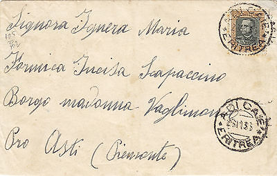 ERITREA ITALIAN COLONY 1935 (r266) cover st. from ADI CAIE' to ITALY