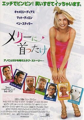 There's Something About Mary - Original Japanese Chirashi Mini Poster