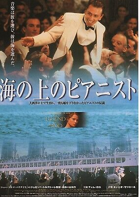 The Legend of 1900 - Original Japanese Chirashi Mini Poster - Tim Roth