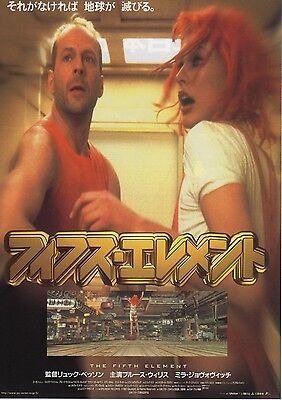 Fifth Element - Original Japanese Chirashi Mini Poster style A - Luc Besson