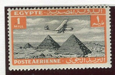 EGYPT;   1933-8 early AIRMAIL issue fine Mint hinged 1m. value