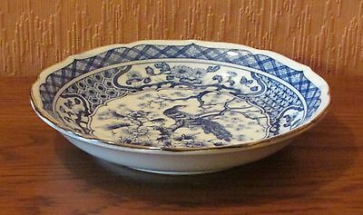Japanese Blue & White Scalloped Porcelain Dish with Peacock.