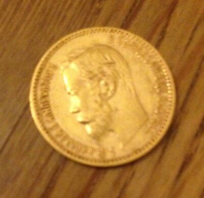 1900 Russia Russian Gold 5 Roubles Coin