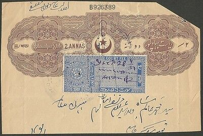 Bahawalpur State Court Fee 1R blue Arms Court Fee on large piece