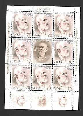 Serbia-Slovenia-Mnh** S/s-Joint Issue-Composer Davor Jenko-2015.