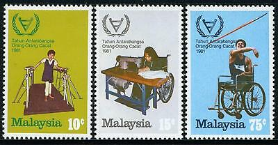 Malaysia 1981 International Year for Disabled Persons MNH