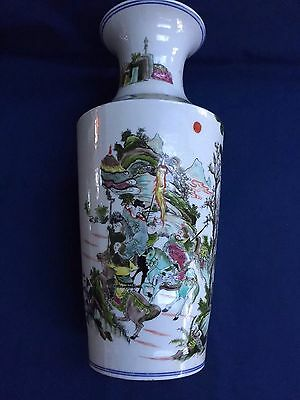 "Chinese Vase 19th/Early 20th Century 6 Character Blue Mark on Bottom - 16"" Tall"