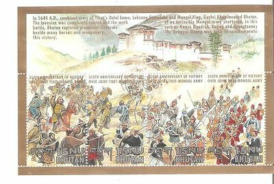 076.bhutan 1994 Stamp M/s Anniversary Of Victory Over Joint Tibet-Mongol Army