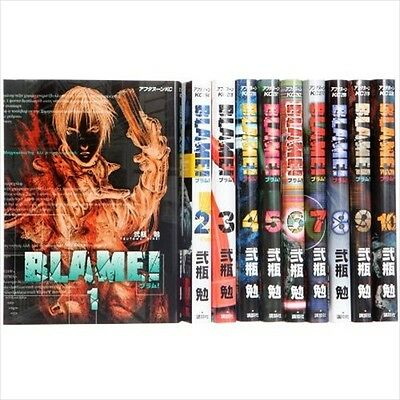 BLAME!  VOL.1-10 Comics Complete Set Japan Comic F/S