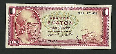GRIECHENLAND GREECE 100 DRACHMAI 1955,Themistocles/navy Rare GREAT CONDITION