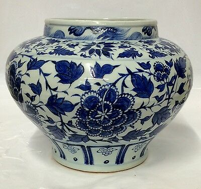 Blue and white jar.  Probably Yuan Period