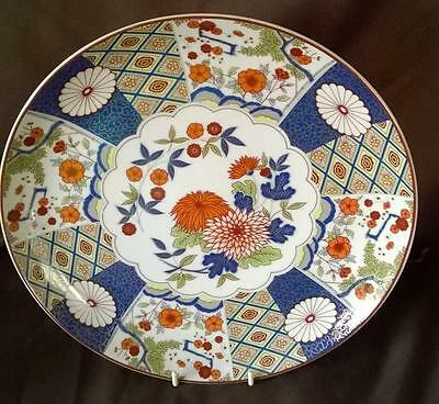 Beautiful Cake Plate - Stand - Japanese Floral - Hand Painted Enamel - Original