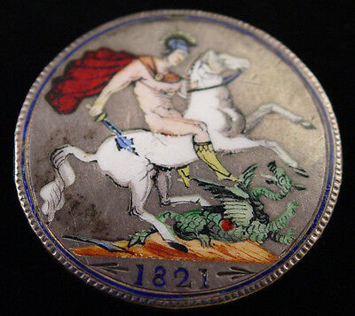 Enameled 1821 Silver Crown George And The Dragon Coin Brooch