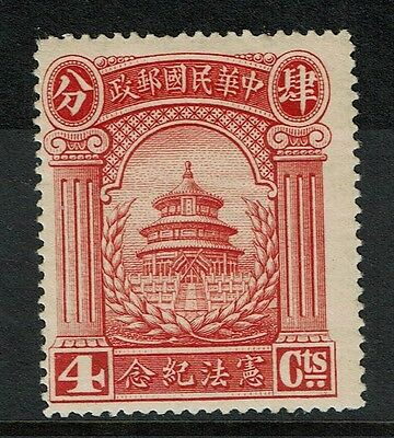 China SC# 272, Mint Lightly Hinged - Lot 111616