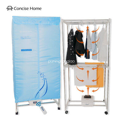 Concise Home Portable Electric Clothes Dryer Dual Deck Fast Dry Wardrobe Dorms