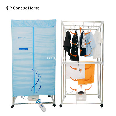 Concise Home Electric Clothes Dryer Clothes fragrance Aroma machine drying rack