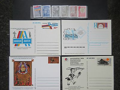 Armenia Stamps and Postal Stationery in UPU  Pack.