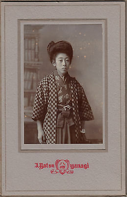 Antique Photo / Young Woman in Hakama / Japanese / c. 1920s