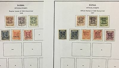 Burma Official Stamps 1946/47Indian Regular Issues Optd 13 V. Used Very Rare Spl
