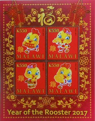 2017 Chinese Year of the Rooster / Annee du Coq - Malawi m/s MNH #VG2073